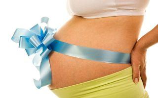 Когда беременные уходят в декрет у них появляются новые заботы