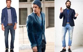 Мужской пиджак под джинсы: как правильно комбинировать?