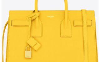 Желтая сумка с чем носить: модные тенденции этого года