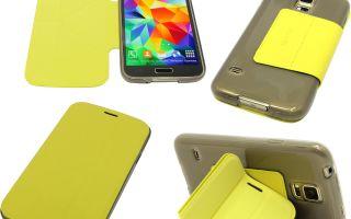 В чем носить с собой смартфон: подробный обзор вариантов