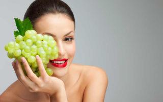 Виноград для лица: оружие против старения