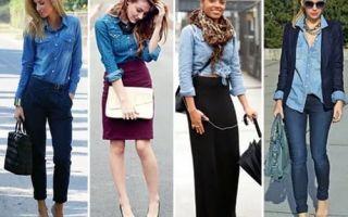 С чем носить джинсовую рубашку: модные варианты и их фото