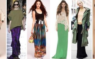 С чем носить длинную юбку летом 2017-2018: свежие идеи и модные советы