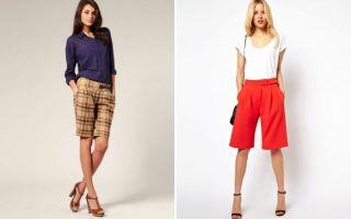 С чем носить длинные шорты?