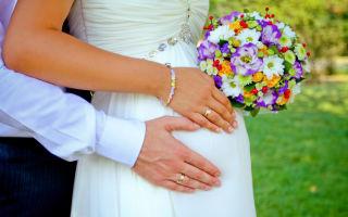 Когда невеста в интересном положении: как подготовить свадьбу?