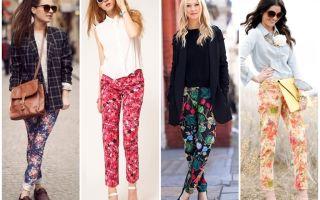 Брюки с цветочным принтом: с чем носить и самые стильные сочетание