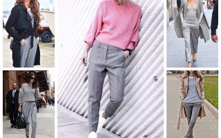 Серые брюки: с чем носить и сочетать?