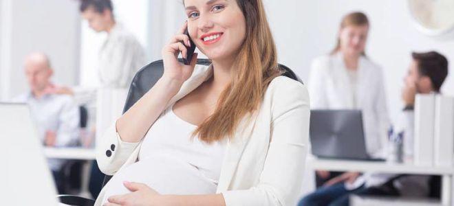 Могут ли уволить беременную на испытательном сроке: советы экспертов
