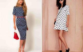 Как носить платье в горошек: модные тренды 2019 года