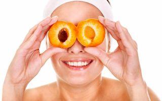 Как использовать абрикосы для лица