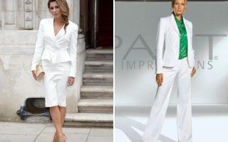 С чем носить белый костюм?