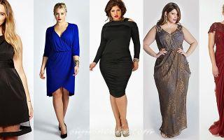 Какой фасон платья выбрать, чтобы скрыть живот и полноту фигуры от глаз окружающих?