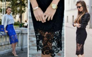 С чем носить кружевную юбку: стильные женственные образы