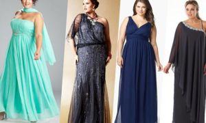 Вечерние платья больших размеров: фото, которые помогут создать совершенный образ