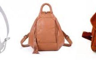 Женские городские рюкзаки – необходимо и стильно