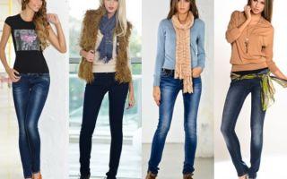С чем носить узкие джинсы – какие сочетания смотрятся наиболее выигрышно?