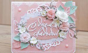 Короткие поздравления со свадьбой: красиво и по делу