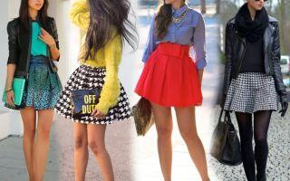 С чем носить короткую юбку?