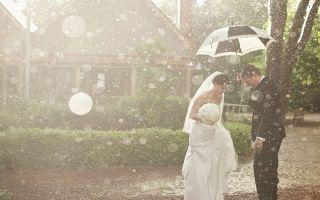 Если идет дождь в день свадьбы – хорошо это плохо?