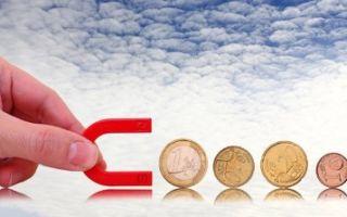 Как притянуть к себе деньги и удачу: стоящие советы и рекомендации