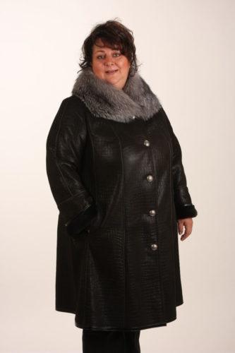 Купить Зимнюю Одежду