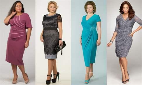 Купить вечернее платье для женщины 40 лет