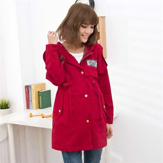 Стильные Куртки Для Беременных Купить