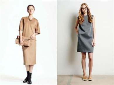 Деловые платья 2017 новинки на каждый день