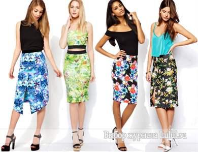 Цветные юбки с цветами