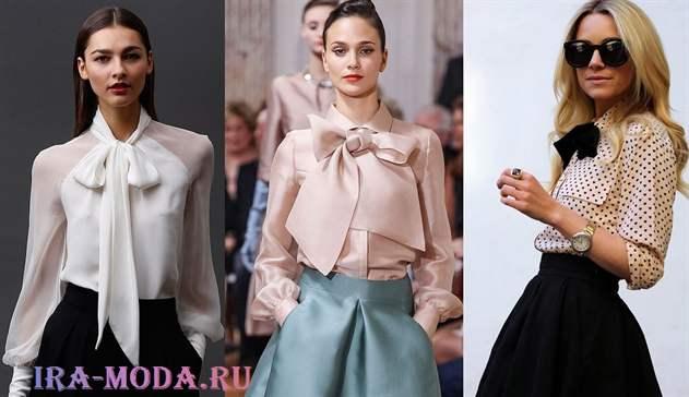 Модные Стильные Блузки