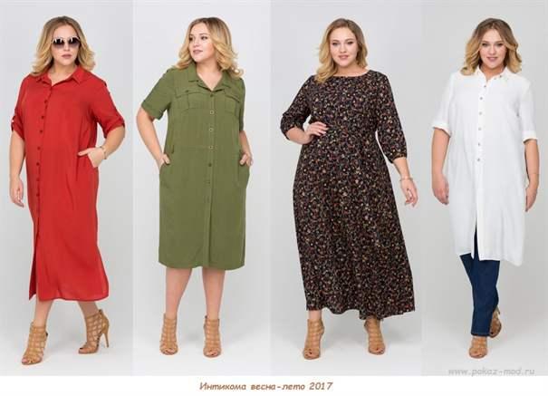 Мода 2017 лето для женщин фото платья