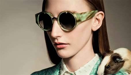 Как подобрать очки солнцезащитные по форме лица онлайн