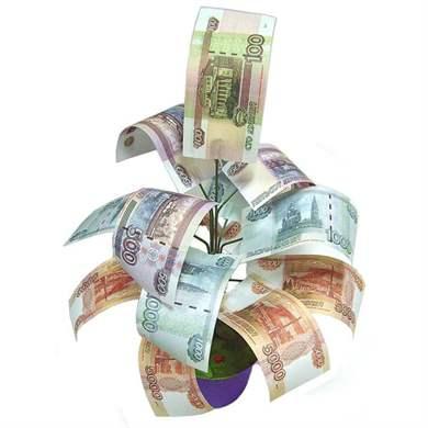 Подарки с денежными купюрами 658