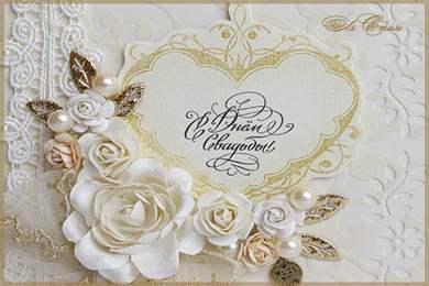 Инсценировка поздравления свадебные фото 472