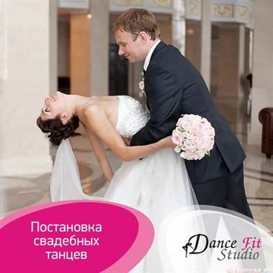 Русские песни для свадьбы на медленный танец