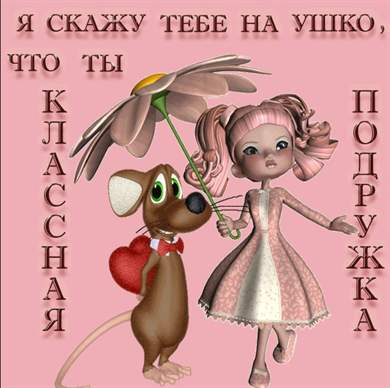 devid-bekhem-golaya-foto