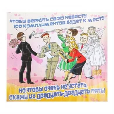 Веселый сценарий к дню россии