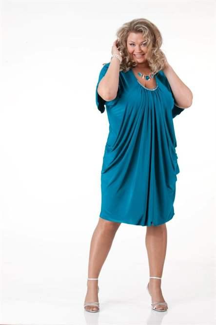 Купить Нарядную Одежду Для Полных Женщин