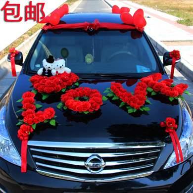 На свадьбу своими руками авто