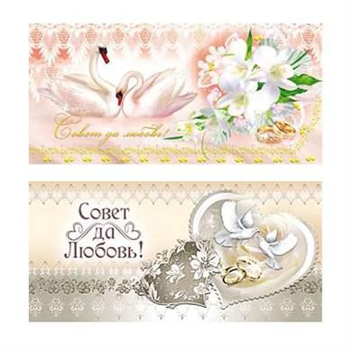 Открытки конверты с днём свадьбы своими руками 29