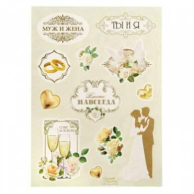 Наклейки для открыток на свадьбу