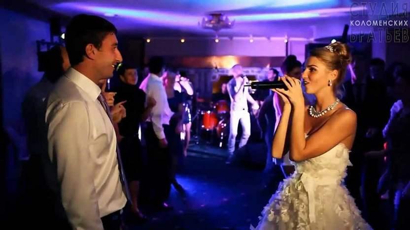 Рэп на свадьбу жених