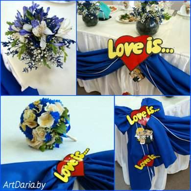 Оформление синей свадьбы: лучшие сочетания, нюансы при выборе оттенков
