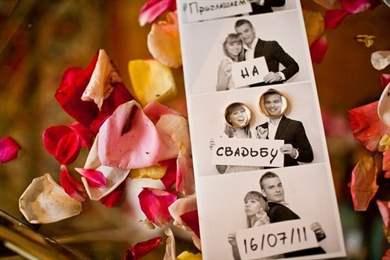 Как сделать электронные пригласительные на свадьбу