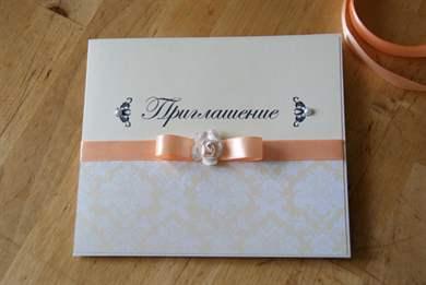 Приглашения на свадьбу как сделать своими руками