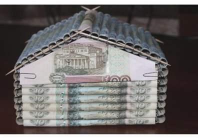 Деньги на свадьбу оригинально