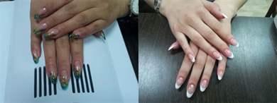 Французский маникюр на острых ногтях