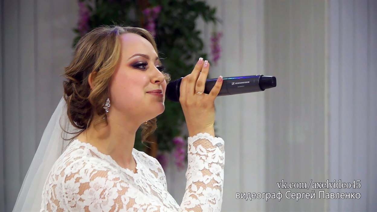 Какую песню невесте спеть на свадьбе для жениха
