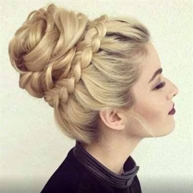 Прически фото на длинные волосы собранные сзади фото