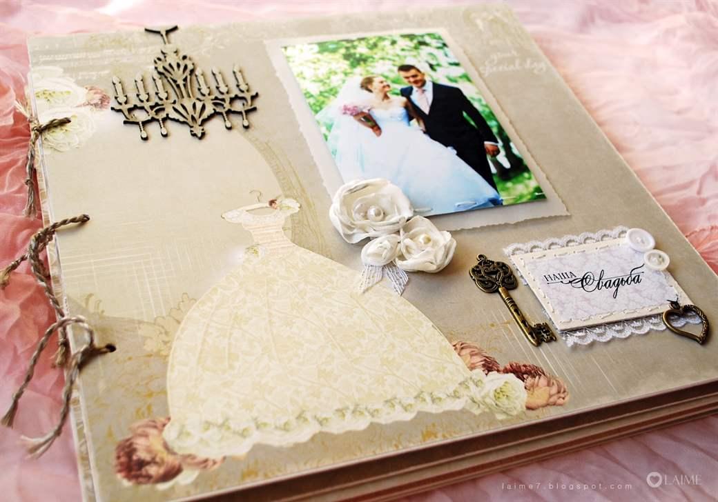 Альбом своими руками для свадьбы